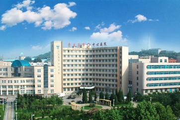 哈尔滨医科大学哪些专业是一本