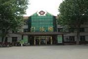 济南市历城区人民医院体检中心