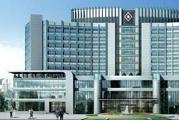 辽源市中心医院体检中心
