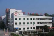 广安市邻水县人民医院体检中心