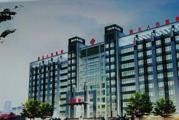 阜新市第五人民医院体检中心