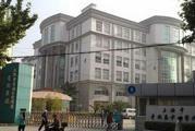 上海市普陀区中心医院体检中心