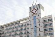 上海市金山区妇幼保健所体检中心