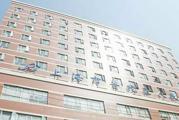 上海市普陀区人民医院体检中心