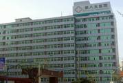 上海耳鼻喉医院体检中心