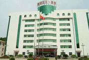 株洲三三一医院体检中心