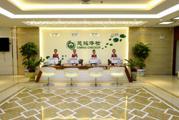 南宁慈铭中西医结合门诊部体检中心