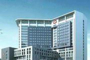 同济大学附属第十人民医院力泉体检中心