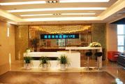 上海市瑞慈�w�z�o安分院(VIP三�牵�